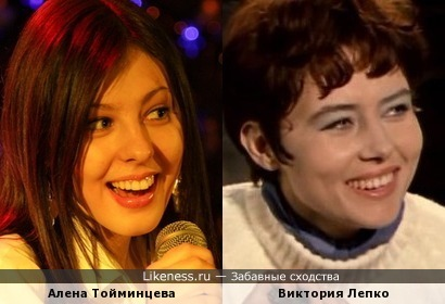 Алена Тойминцева напомнила Викторию Лепко
