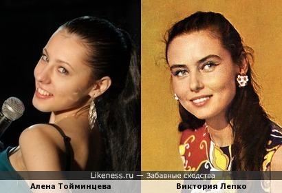 Алена Тойминцева и Виктория Лепко (дубль 2)