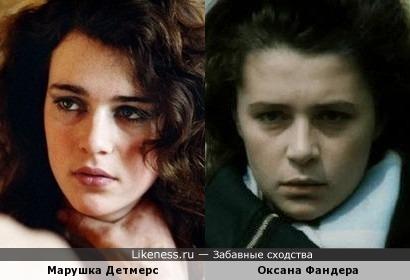 Марушка Детмерс и Оксана Фандера