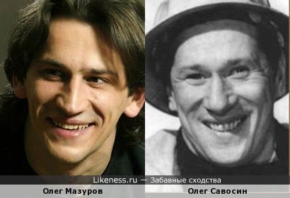 Олег Мазуров и Олег Савосин