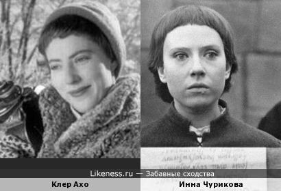 Клер Ахо (финская фотохудожница) похожа на Инну Чурикову