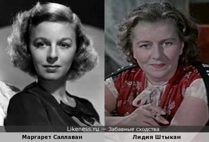 Маргарет Саллаван и Лидия Штыкан (дубль 2)