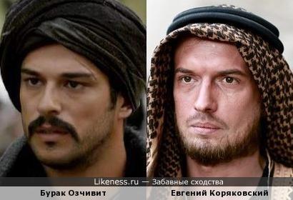 Бурак Озчивит напомнил Евгения Коряковского