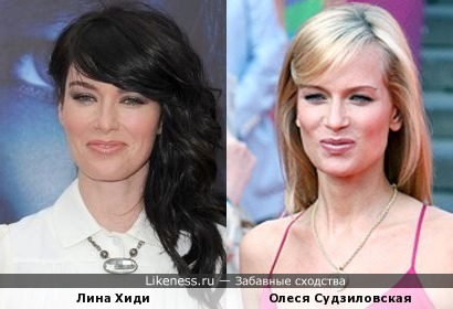 Лина Хиди и Олеся Судзиловская (дубль 2)