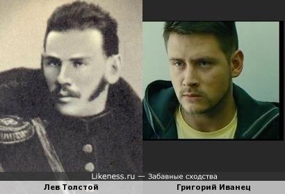 Льва Толстого в молодости может сыграть Григорий Иванец