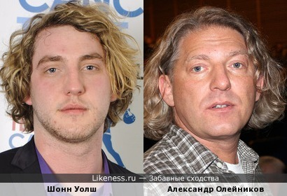Шонн Уолш похож на Александра Олейникова