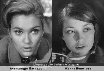Александра Бастедо и Жанна Болотова (дубль 2)