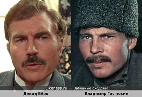 Дэвид Бёрк напомнил Владимира Гостюхина