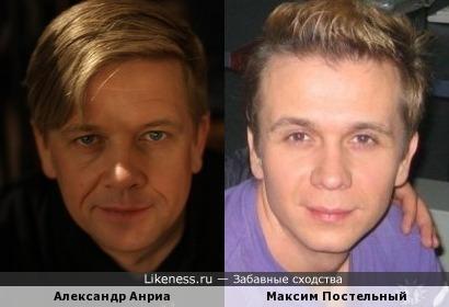Александр Анриа и Максим Постельный