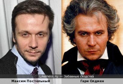 Максим Постельный напомнил Гари Олдмена
