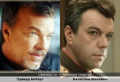 Эдвард Алберт напомнил Вячеслава Шалевича