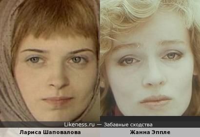 Лариса Шаповалова напомнила Жанну Эппле