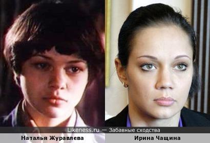 Наталья Журавлева и Ирина Чащина