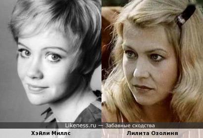 Хэйли Миллс и Лилита Озолиня