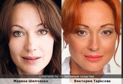 Марина Шипченко и Виктория Тарасова