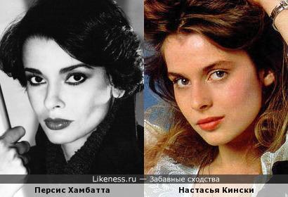 Персис Хамбатта и Настасья Кински