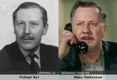 Роберт Кут и Иван Любезнов