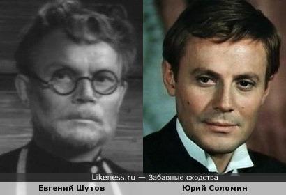 Евгений Шутов в образе напомнил Юрия Соломина