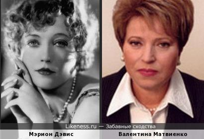 Мэрион Дэвис на этом фото напомнила Валентину Матвиенко
