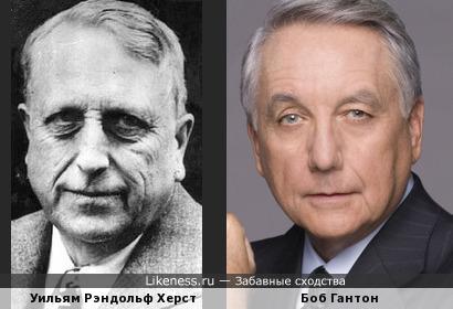 Уильям Рэндольф Херст напомнил Боба Гантона