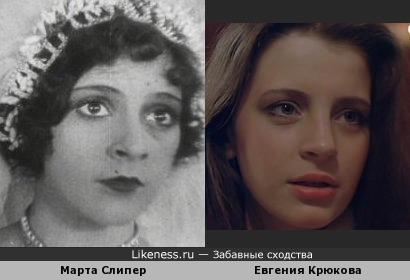 Марта Слипер напомнила Евгению Крюкову