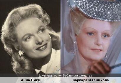 Анна Нигл и Варвара Мясникова