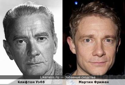 Клифтон Уэбб и Мартин Фримен