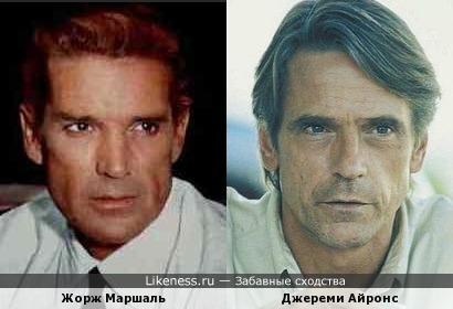 Жорж Маршаль и Джереми Айронс