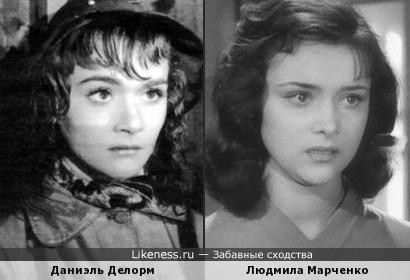 Даниэль Делорм и Людмила Марченко