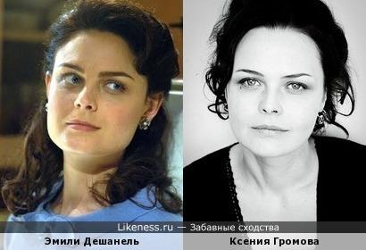 Эмили Дешанель и Ксения Громова