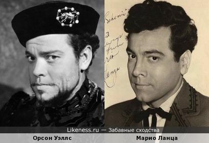 Орсон Уэллс и Марио Ланца