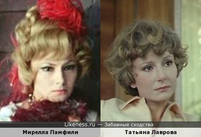 Мирелла Памфили и Татьяна Лаврова