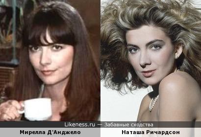 Мирелла Д'Анджело и Наташа Ричардсон
