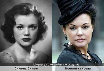 Симона Симон и Ксения Хаирова (дубль 1)