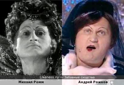 Михаил Ромм и Андрей Рожков (дубль 2)
