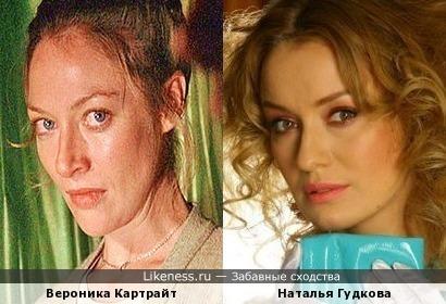 Вероника Картрайт и Наталья Гудкова