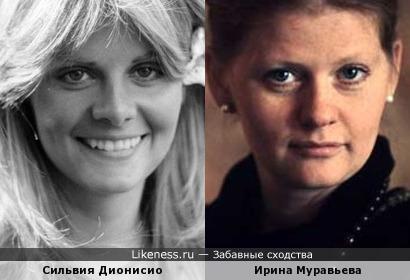 Сильвия Дионисио и Ирина Муравьева