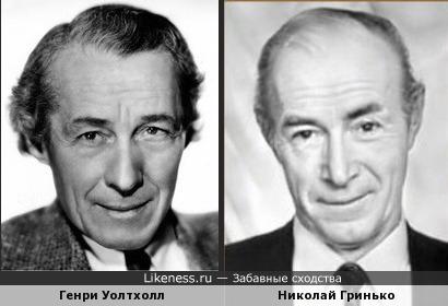 Генри Уолтхолл и Николай Гринько