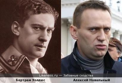 Бертрам Уоллис напомнил Алексея Навального
