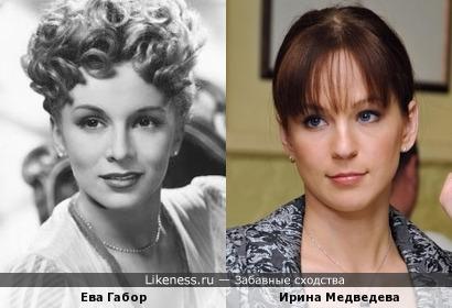 Ева Габор и Ирина Медведева