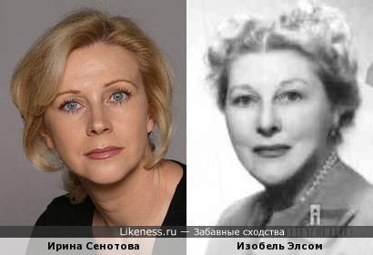Ирина Сенотова = Изобель Элсом - время