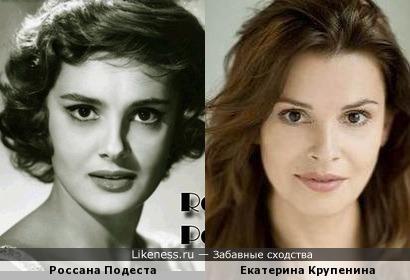 Россана Подеста напомнила Екатерину Крупенину