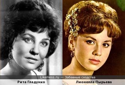 Рита Гладунко и Лионелла Пырьева
