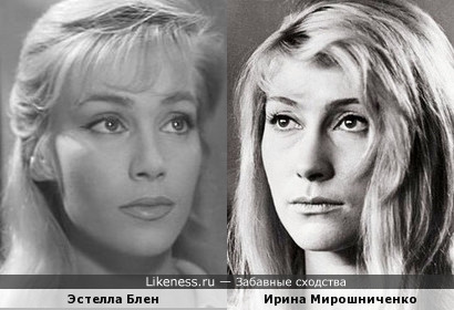 Эстелла Блен и Ирина Мирошниченко