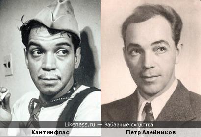 Кантинфлас напомнил Петра Алейникова