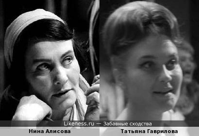 Нина Алисова и Татьяна Гаврилова (дубль 1)