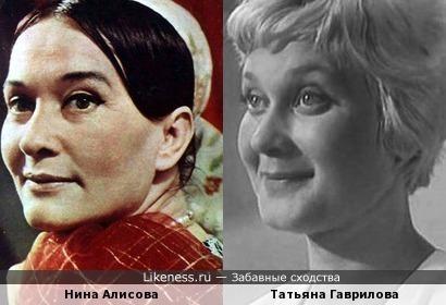 """""""Я теперь переученная. Я, если что, и улыбнуться могу!"""" (Нина Алисова и Татьяна Гаврилова - дубль 2)"""
