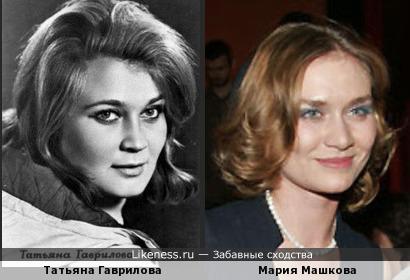 Татьяна Гаврилова и Мария Машкова