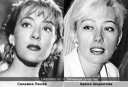 Сильвия Пинал и Арина Шарапова