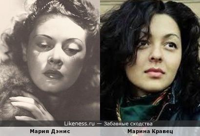 Мария Дэнис и Марина Кравец